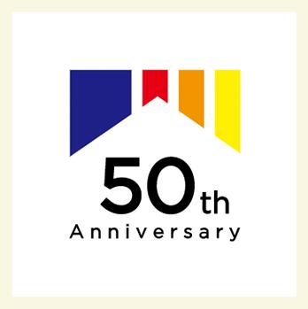 大英産業株式会社50周年記念サイト