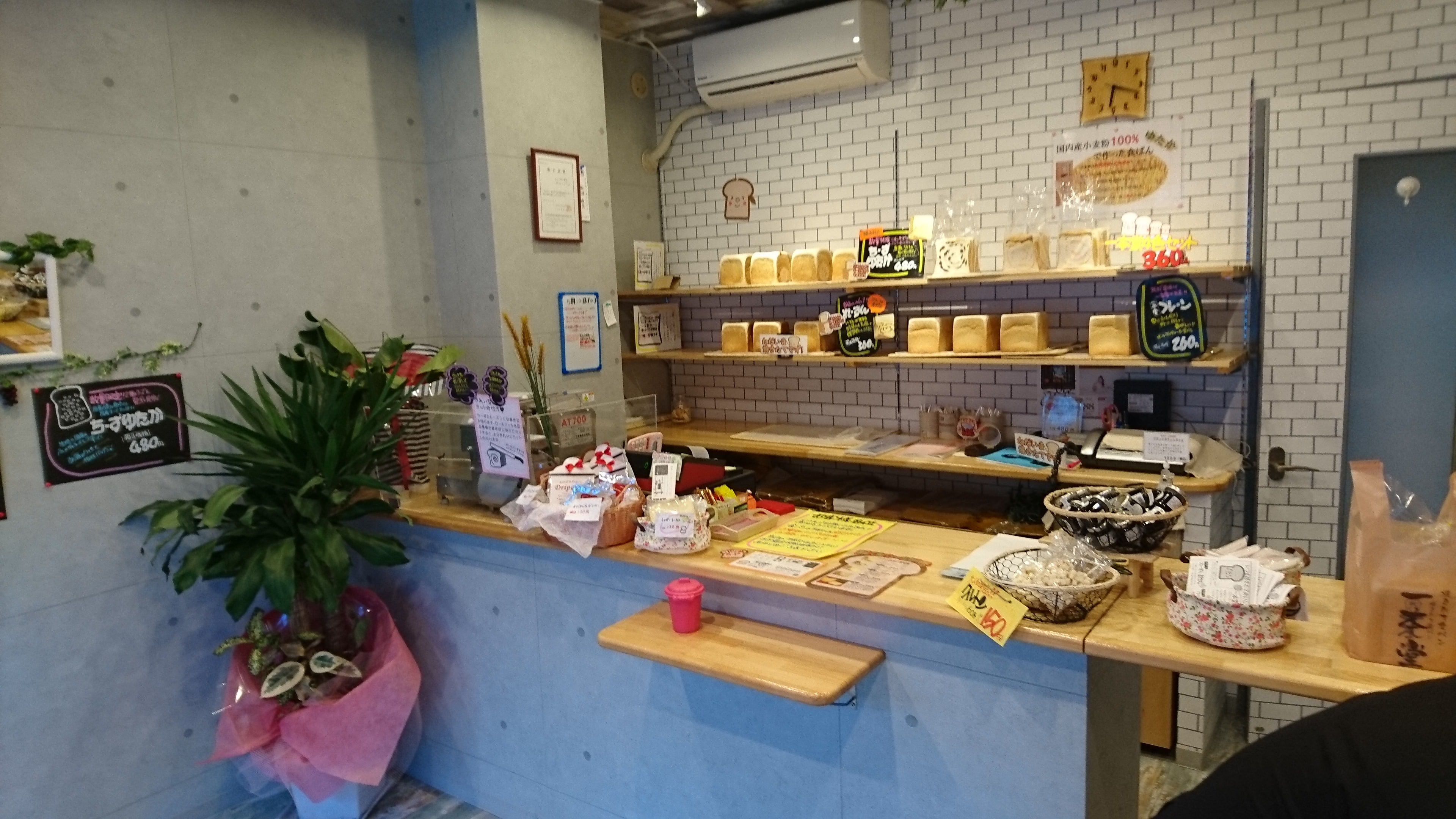 antique-miscellaneous-goods-cafe01