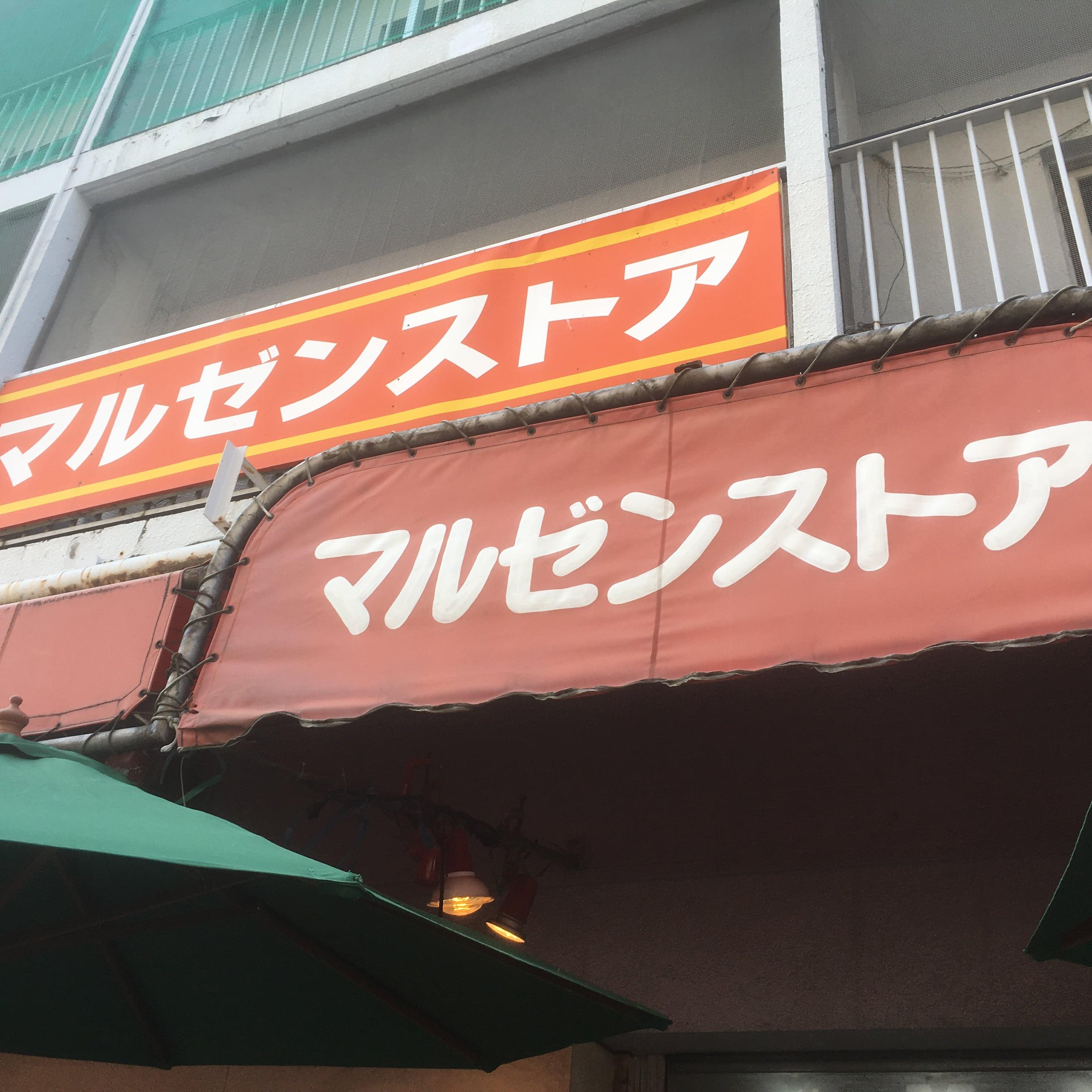 antique-miscellaneous-goods-cafe01