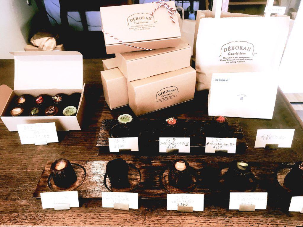 フランス洋菓子カヌレ専門店 デボラ[DEBORAH]