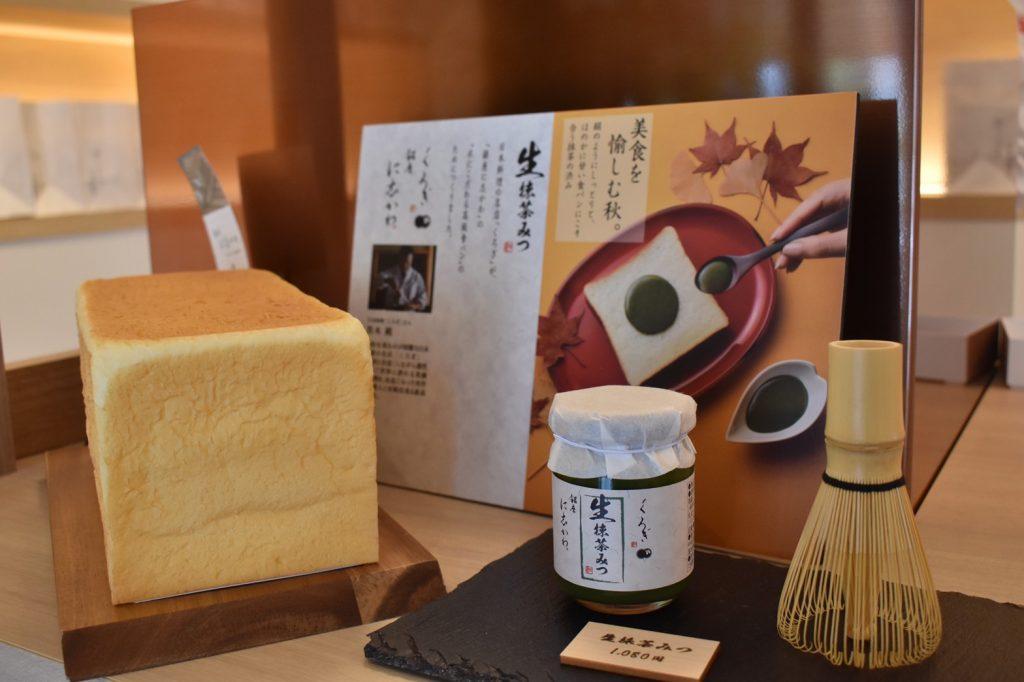 【高級食パン】銀座に志かわ、北九州2店舗目が守恒にオープン!